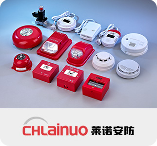 Fire Safety and Security Equipment